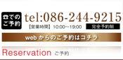 top_bn6.jpg