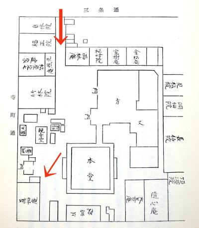 誓願寺古図(『新京極今昔話』)
