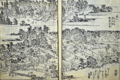 「花洛名勝図会」より「春日社・新長谷寺」