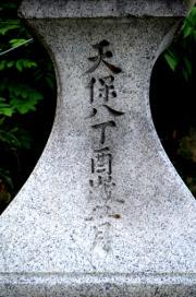 吉田神社石灯籠