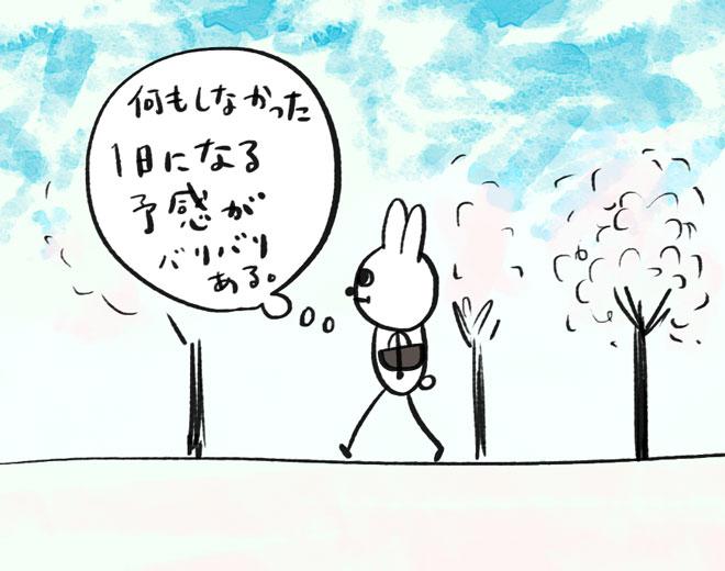 150302_asagaeri.jpg