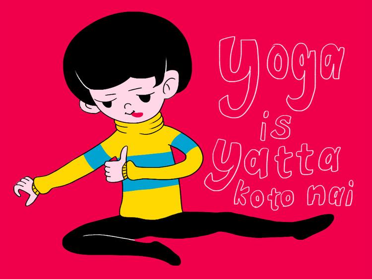 150305_yoga.jpg
