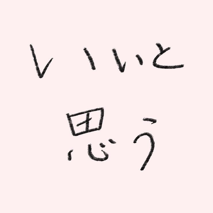 never_mind.jpg