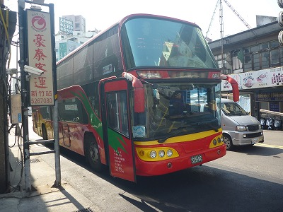 P1210608.jpg