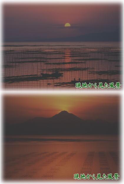河内町の夕日