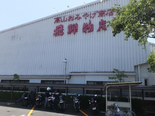 愛知県のツーリングクラブ 高山 甚五郎ラーメ3