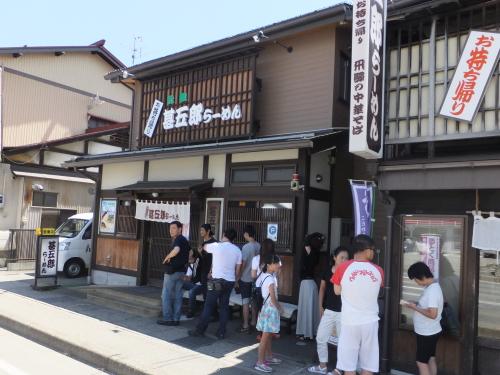 愛知県のツーリングクラブ 高山 甚五郎ラーメ6
