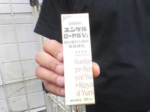 愛知県のツーリングクラブ 高山 甚五郎ラーメ20