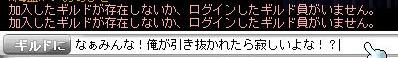 無題darekatasuke