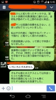 kichi007