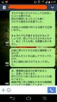 kichi008