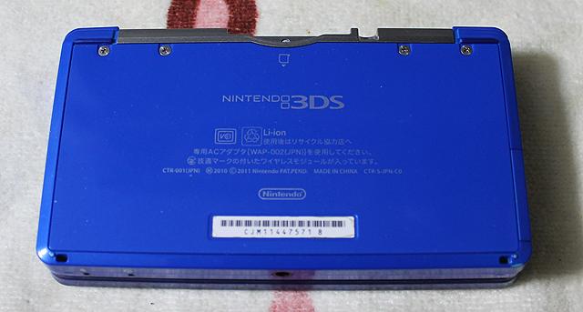 3ds_b002.jpg