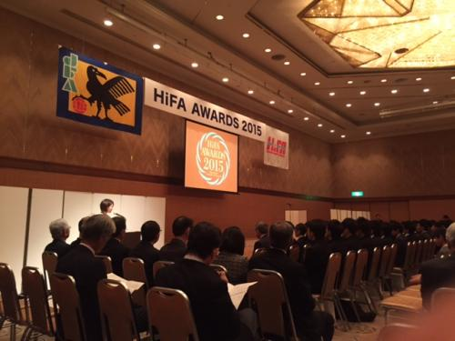 HiFA AWARDS 2015(2015:1:17 土)1/4