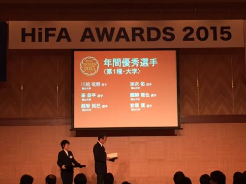 HiFA AWARDS 2015(2015:1:17 土)2/4