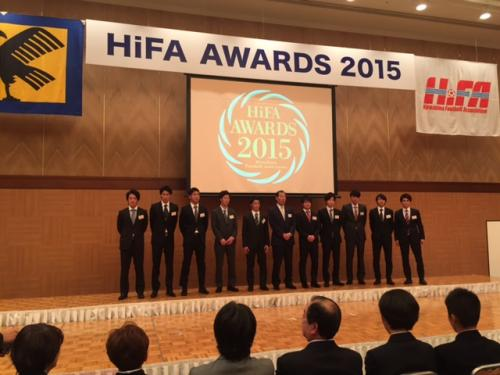 HiFA AWARDS 2015(2015:1:17 土)3/4