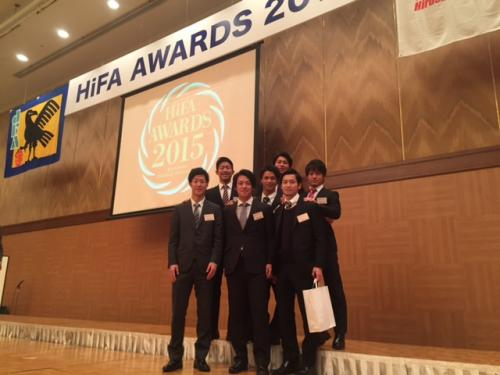 HiFA AWARDS 2015(2015:1:17 土)4/4