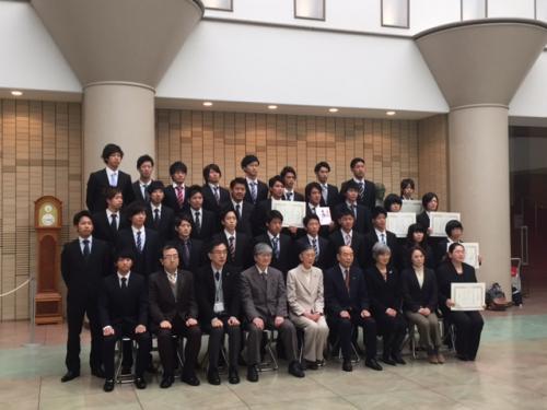 福山大学 学生表彰(2015:1:23 金)2/2