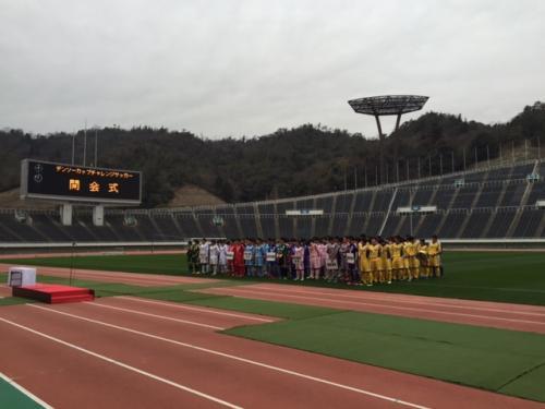 第29回(2015年)デンソーカップチャレンジサッカー広島大会(2015:2:26〜28)1/2