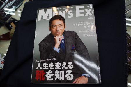 香川照之さん表紙のメンズEX