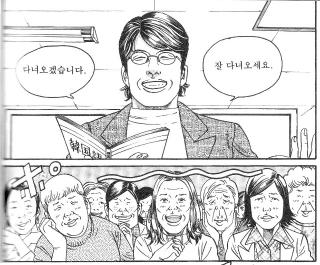 韓流ブーム