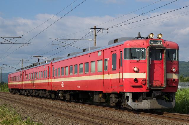 711-41s.jpg