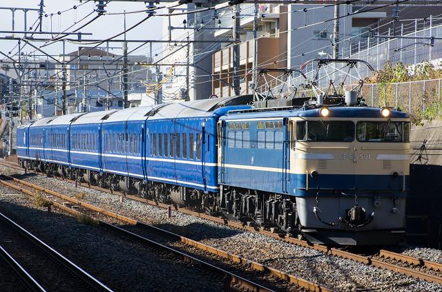 EF65-20_2s.jpg