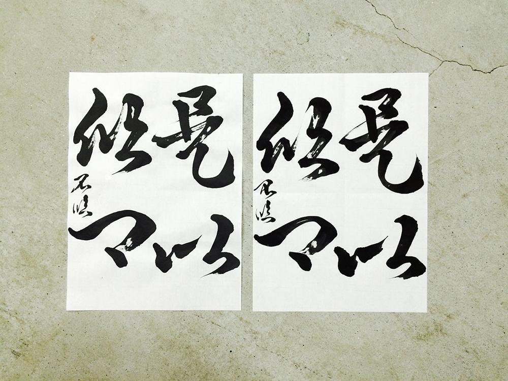 20150816_rin_jushichijo_1.jpg