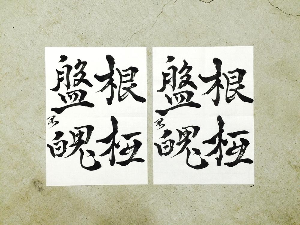20150819_rin_kojubu_1.jpg