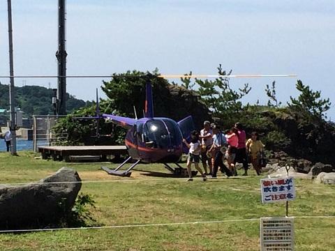 9ヘリコプター1