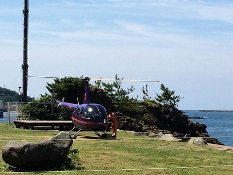 10ヘリコプター2