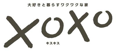xoxo_logo.png
