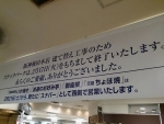 阪神百貨店スナックパーク@梅田