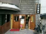 山中製麺所@堺筋本町
