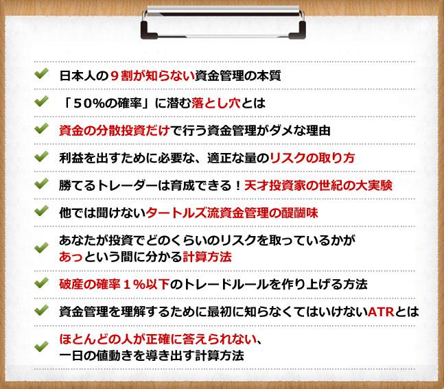 list_fun2.jpg