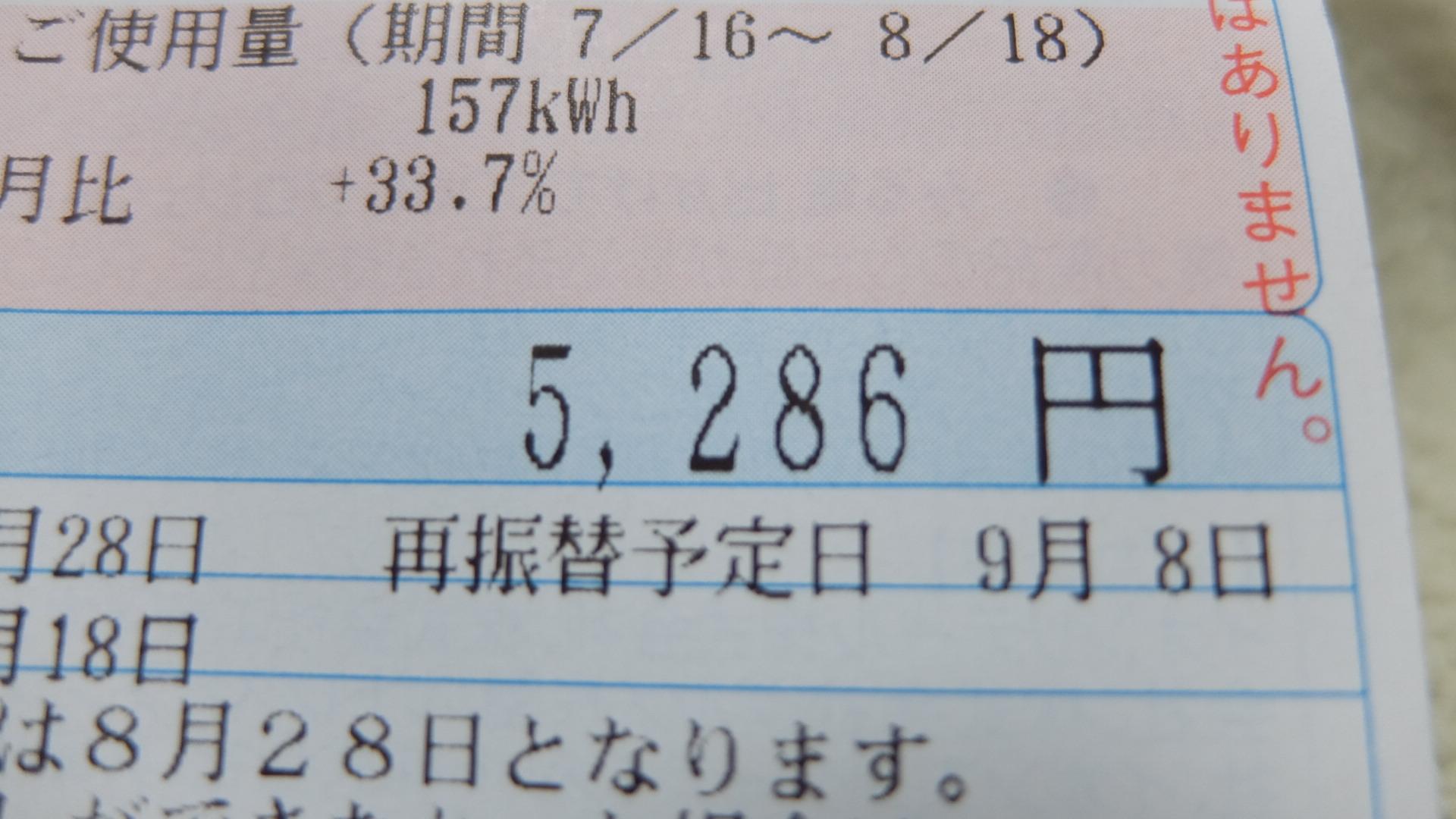 15081901.jpg