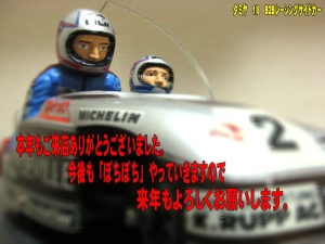 IMG_9101-2.jpg
