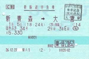 IMG_0005-1.jpg