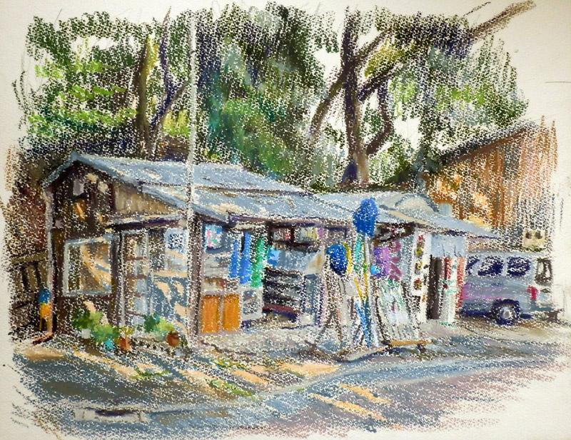 多摩川の釣具屋