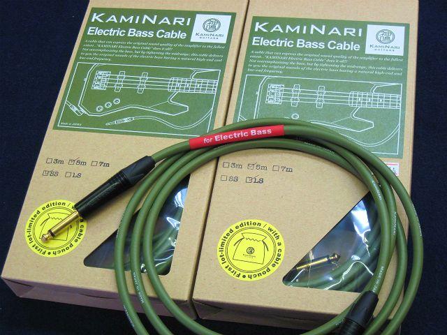 kaminari cable k-bc 3