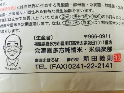 2015邀ウ・胆convert_20150807103418