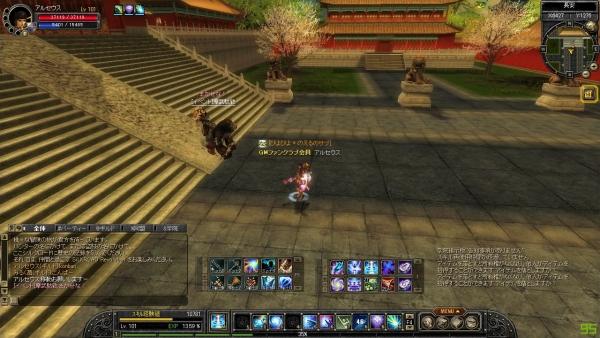 SRO[2015-08-02 19-04-42]_58