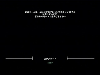 ps2_black_screenshot_01.jpg