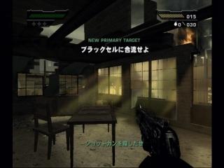 ps2_black_screenshot_03.jpg