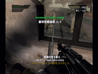 ps2_black_screenshot_08.jpg