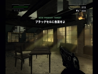 ps2_black_test1.jpg