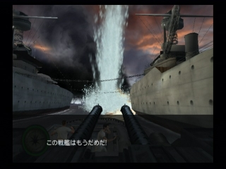 ps2_mohrs_screenshot_03.jpg