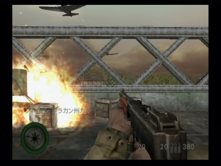 ps2_mohrs_screenshot_05.jpg