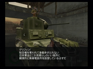 ps2_mohrs_screenshot_06.jpg