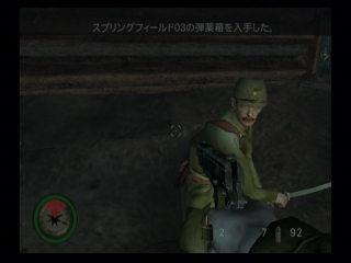 ps2_mohrs_screenshot_07.jpg