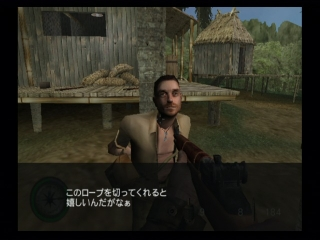 ps2_mohrs_screenshot_11.jpg